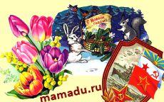 23 февраля открытки отправить бесплатно