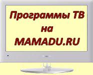 Программа Телепередач На Сегодня 27 Канал Днепропетровск