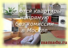 Частные объявления квартир в санкт-петербурге без посредников купить трактор т25 бу в ярославской частные объявления